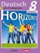 Немецкий язык 8 кл. Горизонты. Учебник